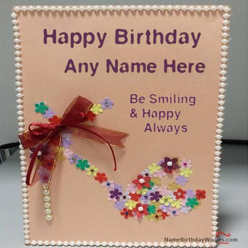 Wish Your Friend With Name Birthday Greeting Cards Birthday Card