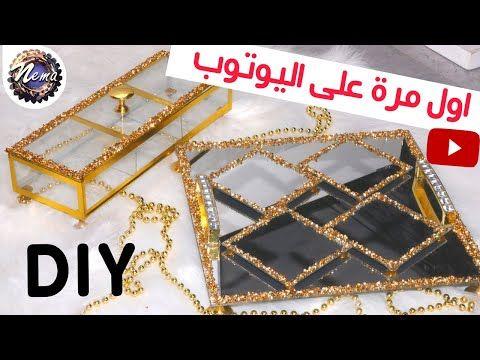 Diy جديد العلب و بلاطو و صحون للكؤوس فكرة مشروع Youtube Wedding Gifts Packaging Crochet Decoration Wedding Gifts