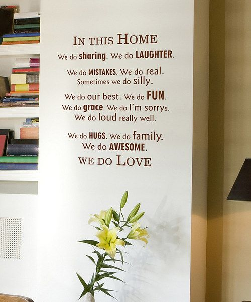 Chocolate modern 39 in this home 39 wall quote wall quotes for Modern house quotes