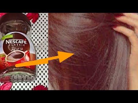 لون بني قوي ساحر من اول مرة صبغة النسكافيه الخارقة للشعر والشيب بطريقة عجيبة Natural Brown Hair Dye Youtube Hair Styles Good Things Style