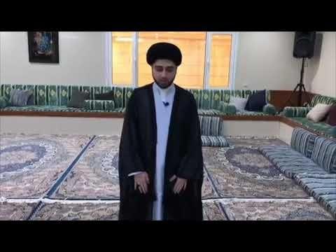طريقة صلاة الآيات المختصرة سيد حسين شبر Youtube