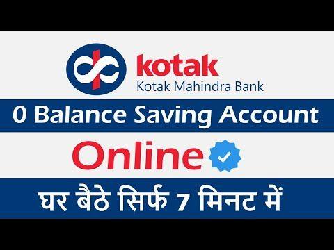 7061879075 Kotak Mahindra Bank Credit Card Customer Care Number Youtube Kotak Mahindra Bank Bank Account Savings Account