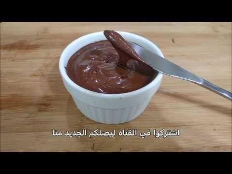 طريقه عمل النوتيلا بدون بندق نوتيلا الفول السوداني صحيه ولذيذه واقتصاديه Youtube Food Desserts Pudding