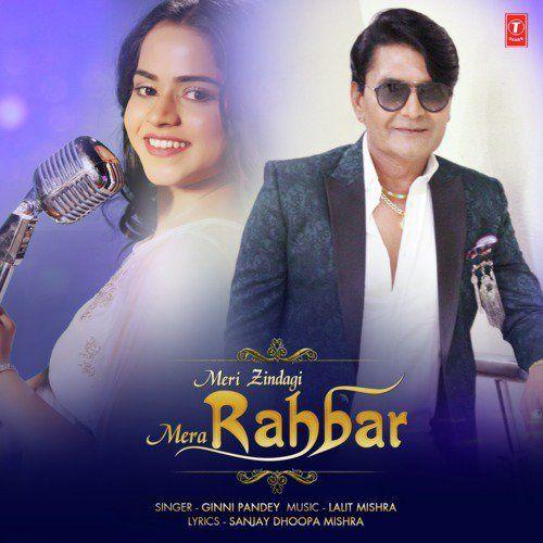Meri Zindagi Mera Rahbar Ginni Pandey Mp3 Song Download Mp3 Song Songs Mp3 Song Download