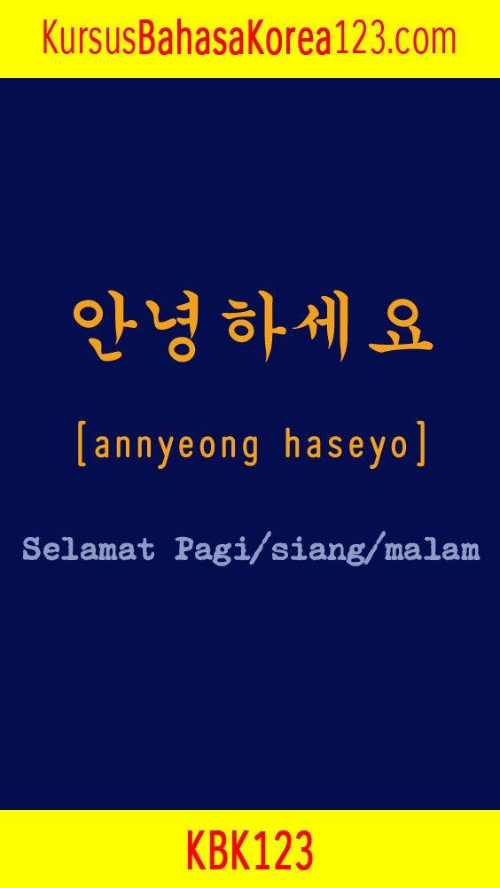 Semangat Bahasa Korea : semangat, bahasa, korea, Tulisan, Bahasa, Korea, Annyeong, Haseyo, Korea,, Kosakata,, Belajar