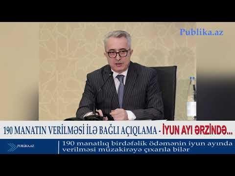 190 Manatin Verilməsi Ilə Bagli Aciqlama Iyun Ayinda Video Dunyaxəbər Informasiya Portali Youtube Playlist Try Again