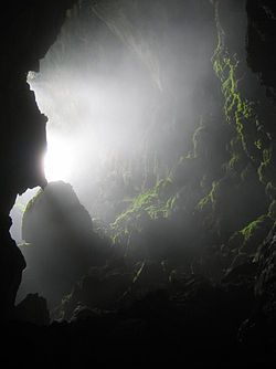 Sabang daylighthole.jpg