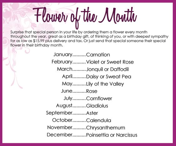 May Month Flower Tattoo