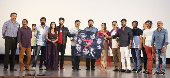Nandita Swetha At 7 Seven Movie Single Track and Teaser Launch