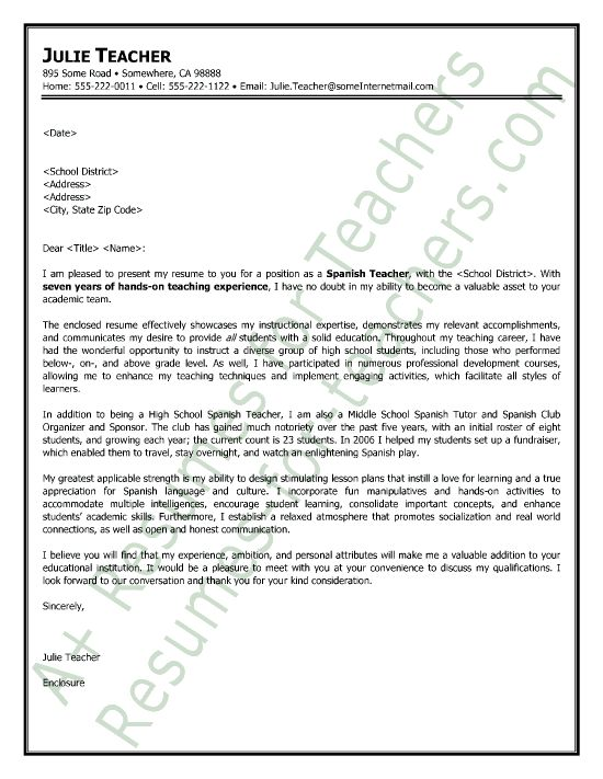 stay at home cover letter sample