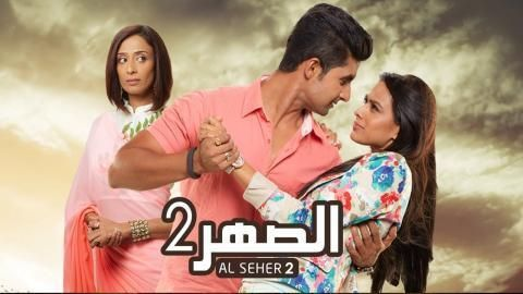 افلام عربي موفيز فري Movizfree مشاهدة افلام فري ومسلسلات اون لاين Egyptian Movies Movie Kisses Full Films
