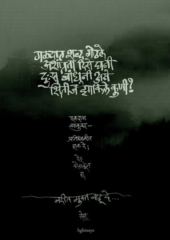 Kavi Grace Poetry on Pinterest in Calligraphy