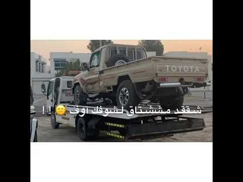 دبكة شقد مشتاق اشوفك أوف Monster Trucks Toyota