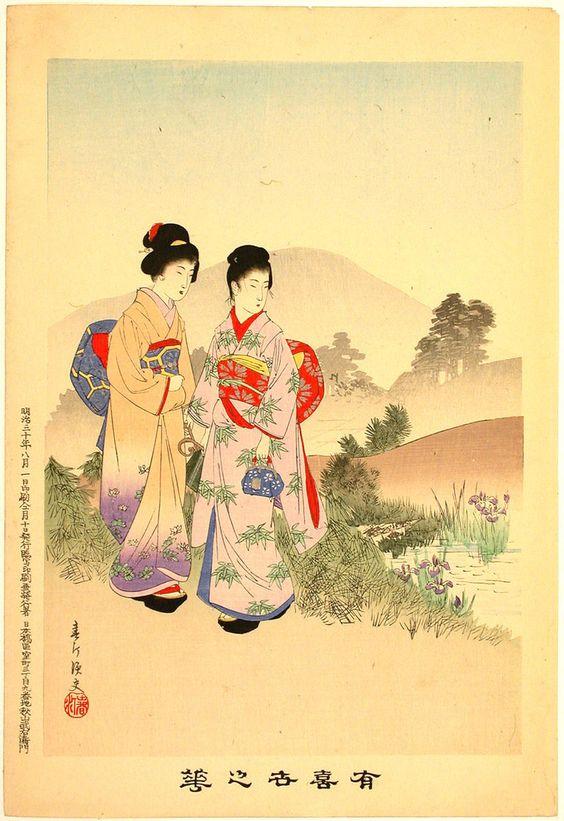 Miyagawa Shuntei: Iris Garden - Yukiyo no Hana