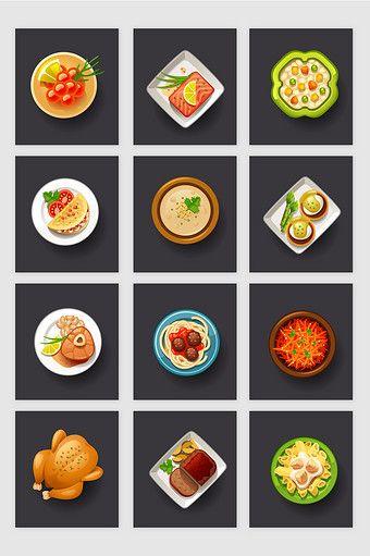 Western Food Restaurant Menu Icon Vector Png Images Ai Free Download Pikbest Western Food Menu Restaurant Cute Food Art