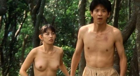 YOUヌード 片岡礼子 「北京原人 Who are you?」 : 《映画》女優(芸能人 ...