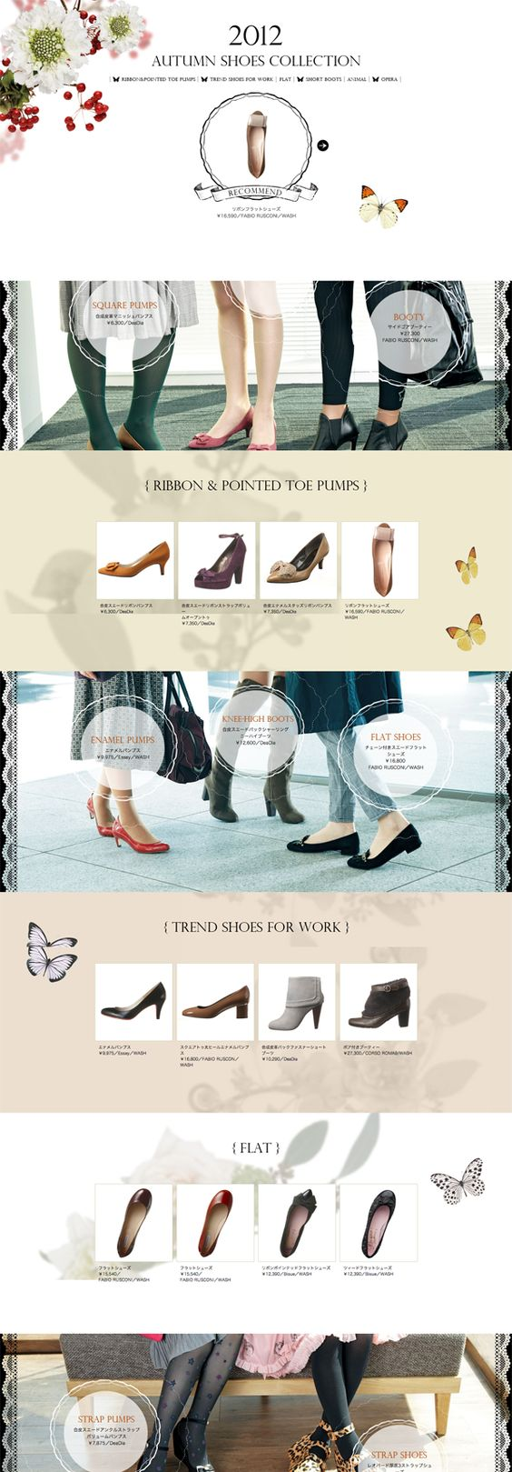 http://www.parco-city.com/special/12autumn_shoes_collection/