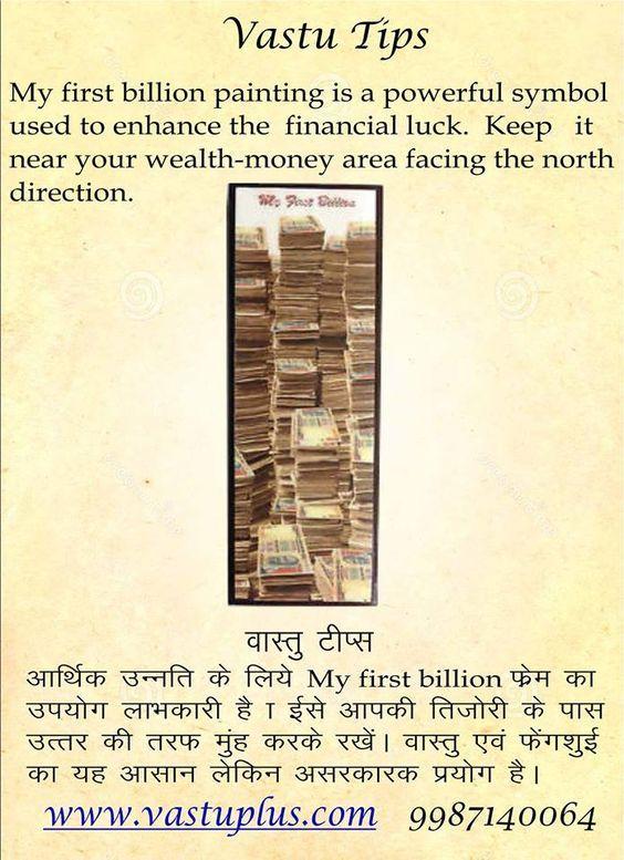 Vastu Tip On Financial Luck Vaastu Vastu Vastutips Vastu_tip