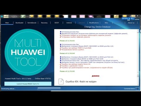 Huawei Multi Tool V8 2 Flash Recovery Frp Unlock 100 Working
