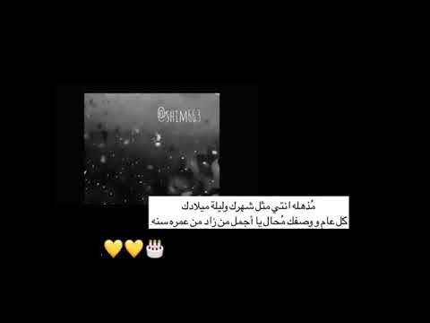 اهداء لافضل صديقة لك عيد ميلاد سعيد Youtube Quotes For Book Lovers Birthday Quotes For Best Friend Birthday Girl Quotes