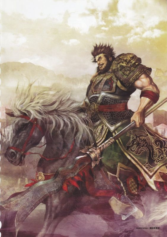 zhang fei dynasty warriors 8 - photo #10