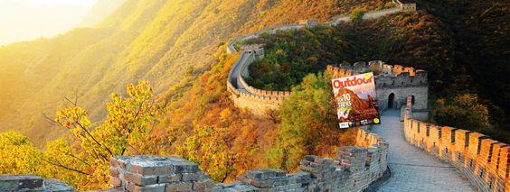 Folgen Sie der langen kasierlichen Geschichte und lernen Sie die historische Schauplätze Chinas z.B die Chinesische Mauer hautnah kennen. Eine Reise durch die wichtigsten ehemaligen Kaiserstädte.