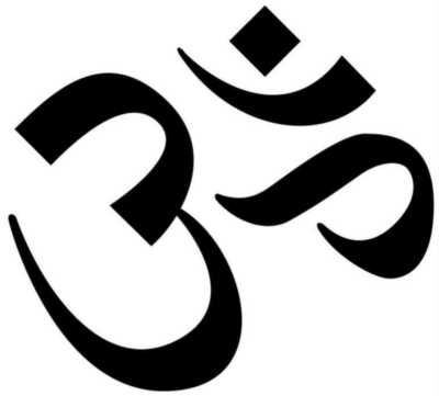 Aum In Temple What Does Om Mean The Hindu Symbol For