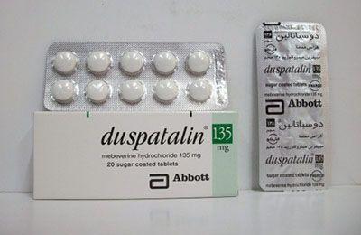دوسباتالين أقراص لعلاج التهابات القولون Duspatalin Tablets Tablet Pill Convenience Store Products