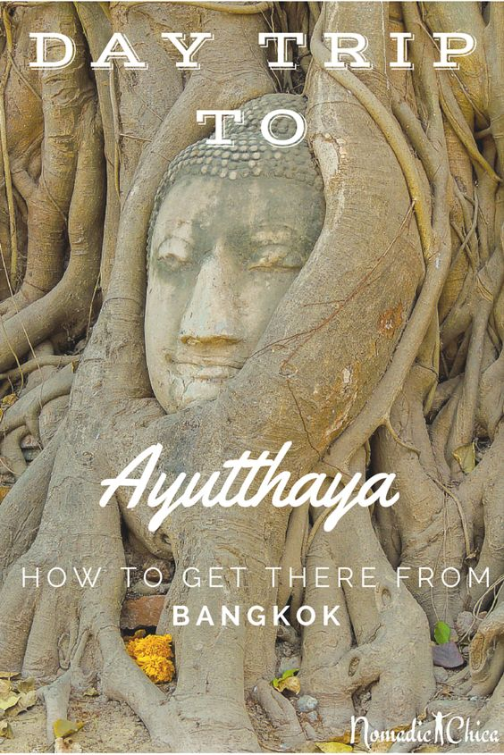 A day trip to the beautiful UNESCO city of Ayutthaya.  How to easily get there from Bangkok? Check details!