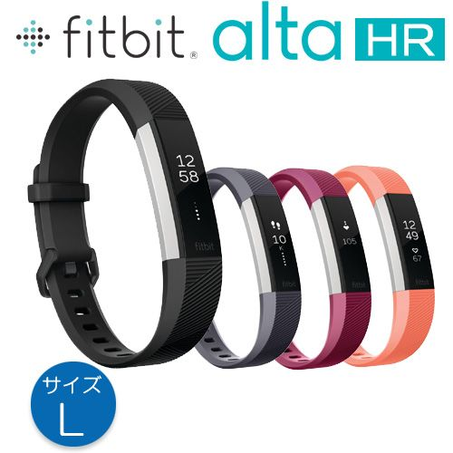 Fitbit Alta Hr Black Friday 2020 Deals Ad Scan Offers Discount With Images Fitbit Alta Hr Fitbit Fitbit Alta