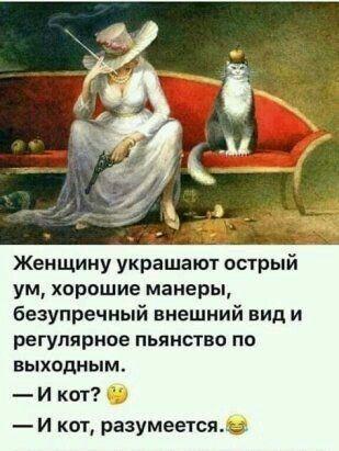 Мотиваторы #демотиваторы АжокОщибун Омовегол