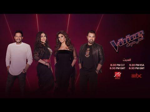البوز في اليمن Mbc1 Live بث مباشر The Voice Viral Movies Movie Posters