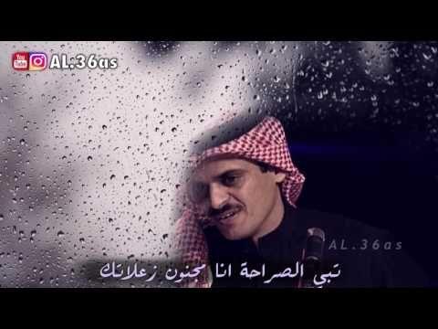 حمد السعيد تزعل واراضيك Youtube In 2021 Arabic Love Quotes Picture Quotes Love Quotes