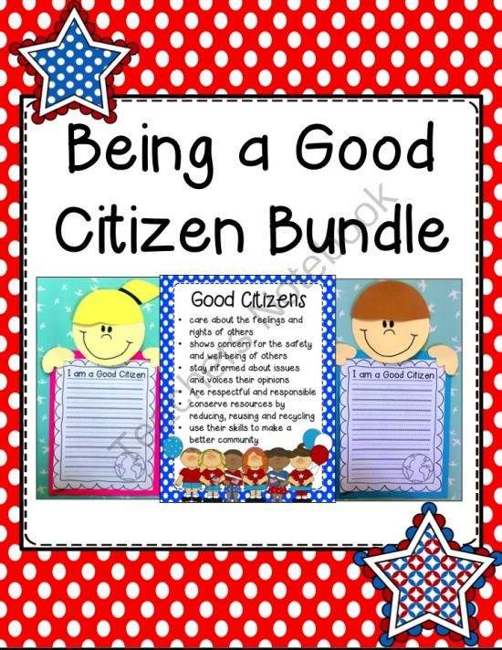 Being A Good Citizen In My Community From Allison Jones On