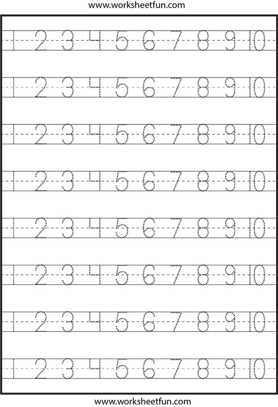 Number Tracing 1-10 - Worksheet | Self-Contained SpEd | Pinterest ...