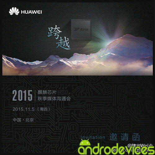 Mola Huawei marca el día 5 de Noviembre como la presentación de su Kirin 950