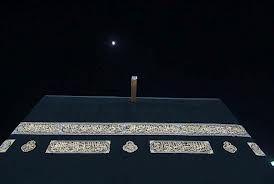 bird eye view makkah kaaba - Google Search