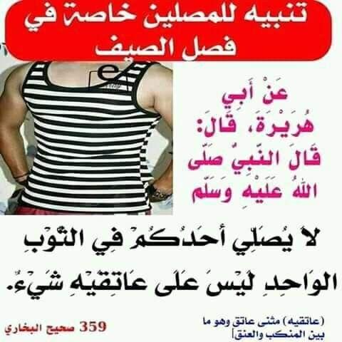 الصلاة و الكتفين مكشوفين Striped Top Women Women S Top
