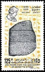 Mais de 1000 ideias sobre Pedra De Roseta no Pinterest | Egito Antigo e História
