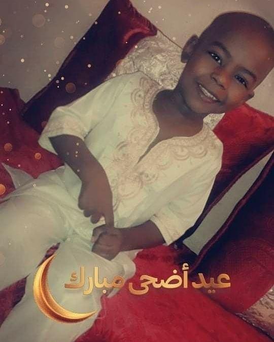 صوركم ليوم العيد سيد السلطان كشخة يوم العيد تستقبل الصفحة بمناسبة العيد صوركم تهاني وصور اطفالكم In 2020