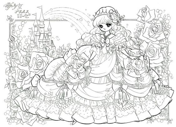 pin by grace fonseca on anime princess and fairies coloring book pinterest anime princess