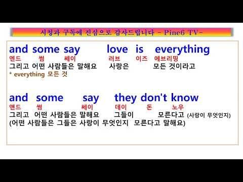 The Temple Of The King Lyrics 가사 해석 Rainbow 레인보우 템플 오브 더 킹 팝송 노래방 팝송풀이 노래방 팝송 한글발음 한글로 팝송 부르기 Youtube 가사 노래방 영어를 배우기