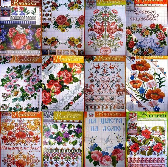 Cross stitch Pattern Ukrainian Flowers Embroidery wedding Rushnyk Tablecloth 9 #Ukrainiancrossstitch #CrossstitchRushnyktowel