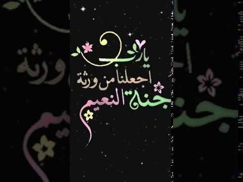 صباح الخير تلاوة بصوت الشيخ عبدالله الخياط رحمه الله الآيات 96 97 سورة آ Art Quotes Chalkboard Quote Art Art