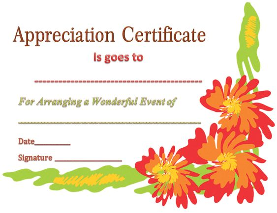 Certificate of Appreciation Template for Event Organizer - certificate of appreciation wordings