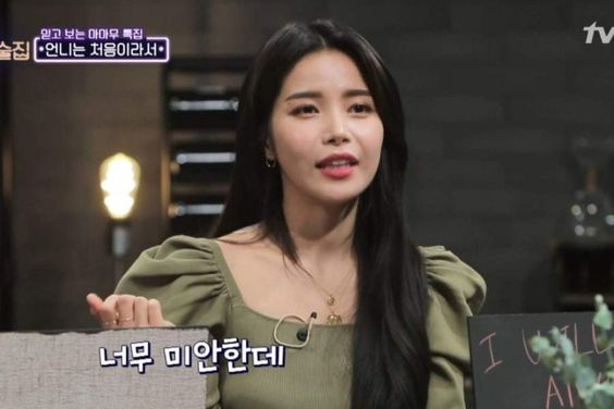 MAMAMOO's Solar Tears Up As She Talks About Her Struggle Adjusting To Leader Role