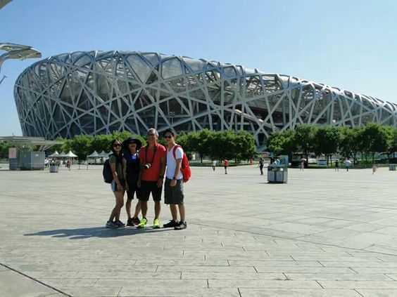 Beijing Olympic Park in 北京市, 北京市