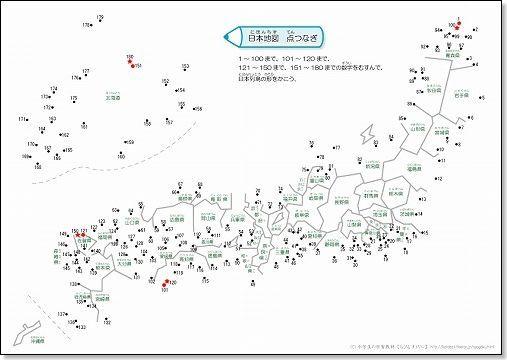 小学生学習用 日本地図 プリントテスト 無料ダウンロード