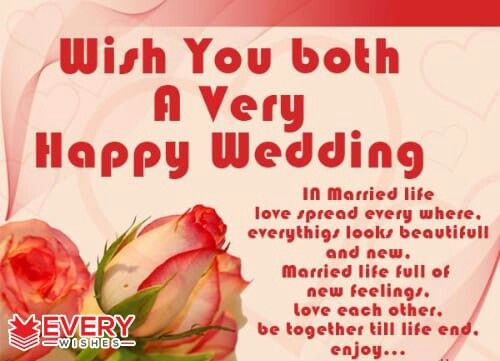 Pin By Bhavana Kaparthy On Wishes With Images Wedding Day