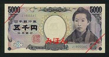 Yen 5000 FACE